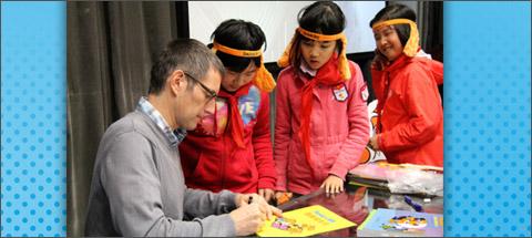 Boule & Bill ont des fans aussi en Chine !