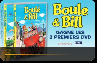 Gagne le deux premiers DVD de la série