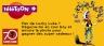 Joue avec Télétoon pour gagner des BD de Lucky Luke !