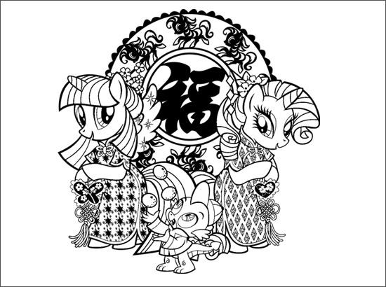 Coloriage Voyage en chine