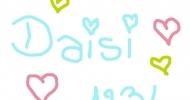 Dessin fait par daisi1234